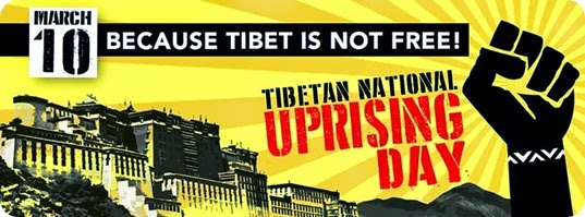 Tibetan National Upraising Day