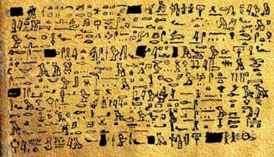 O Papiro Tulli misterio aereo