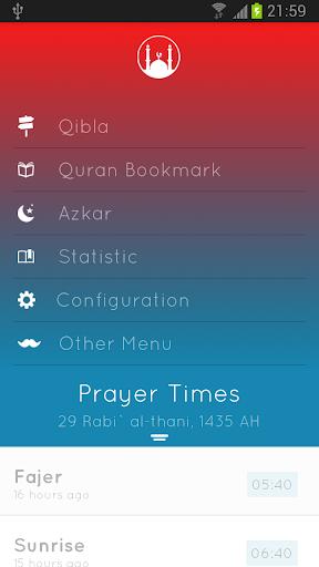【免費生活App】Ibadah - prayer times-APP點子