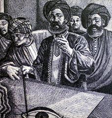 Abu Ali al-Hasan ibn al-Haytham