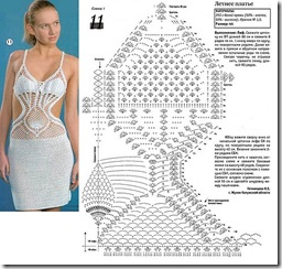 crochet patterns 002