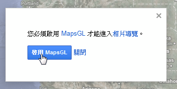 Google Map 3D Tour-02