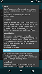 Aplus.FM Radio- screenshot thumbnail