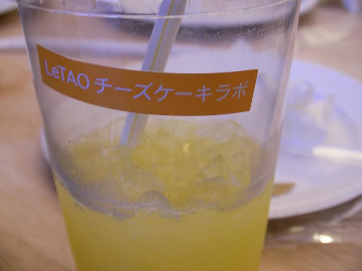 小樽 LeTAO 起司蛋糕套餐的果汁