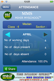 Mihir YourSchool™ - screenshot thumbnail