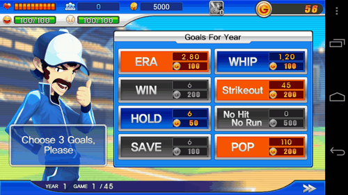 Baseball Superstars® 2012-20