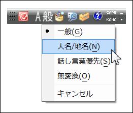 IME_zip_01