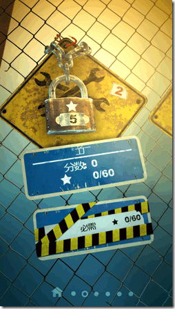 Can Knockdown 3-03