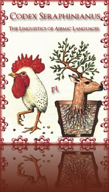 Codex Seraphinianus Cover