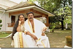 dileep manju warrier family still