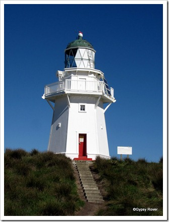 Waipapa Point lighthouse.