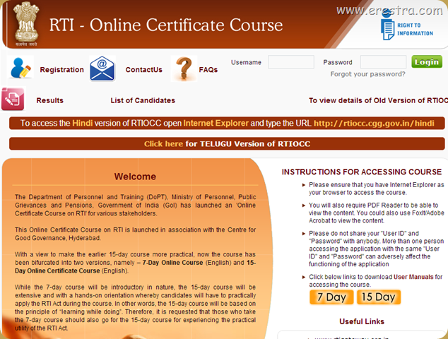 E Restra: Free online RTI Certification course from Govt Of India
