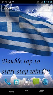 3D Greece Flag Live Wallpaper- screenshot thumbnail