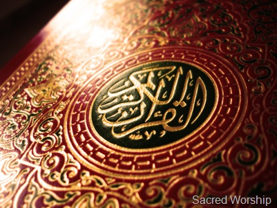 Sacred Worship: What is Quran (Koran)? Facts About Quran