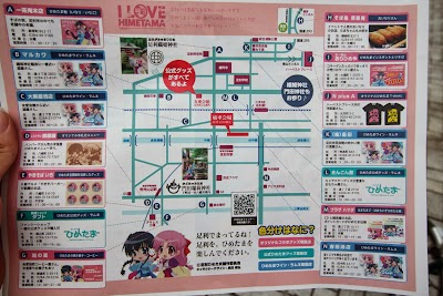 15_04_42EOS Kiss X6i0474.JPG
