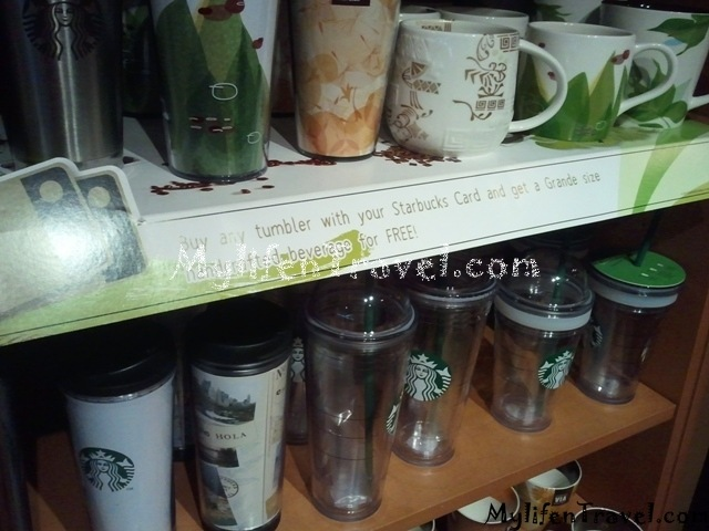 StarBuck Village mall 6