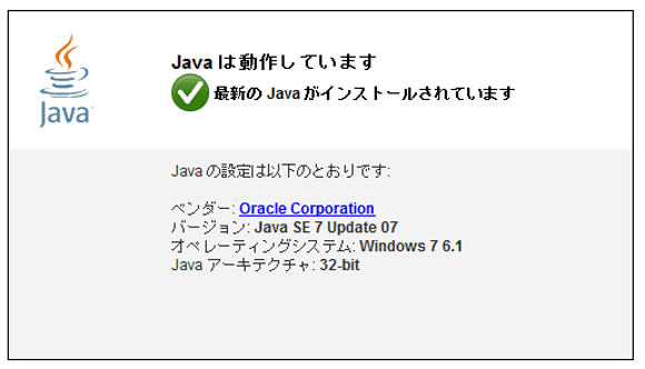 java7up_5
