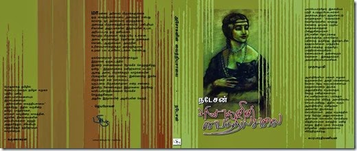 book-image2