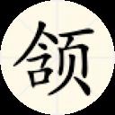 Jinhan Zhang