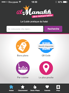 Al Manakh des Restaurants- screenshot thumbnail