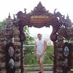 Тайланд 19.05.2012 17-54-15.JPG