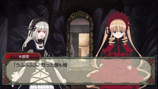 rozen-maiden_playstation-game_03