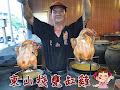 大坑東山棧甕缸雞