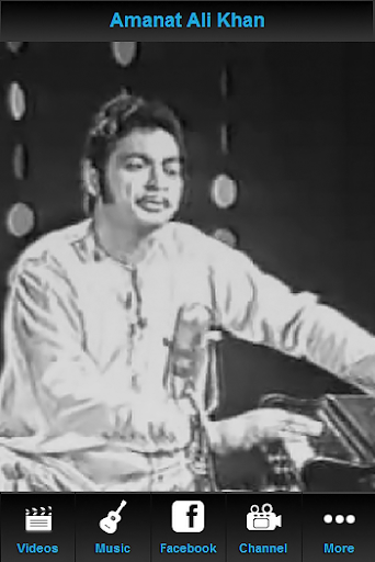 Amanat Ali Khan Star Fan