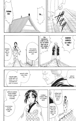Gintama Chap 80 page 14 - Truyentranhaz.net