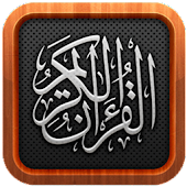 MP3 Qurani Surahs With Urdu