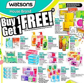 Watsons Brand 1 for 1