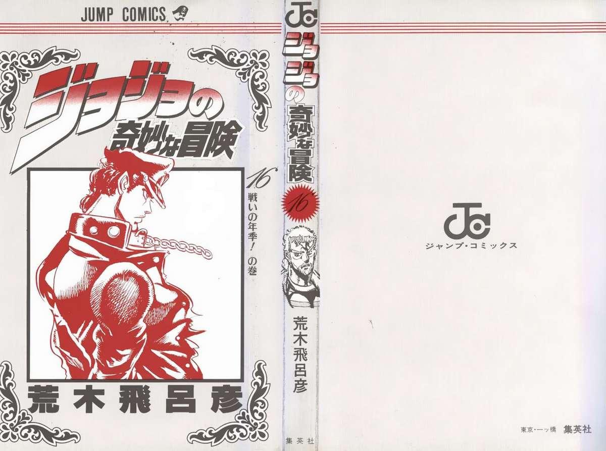 JoJo no Kimyou na Bouken Chap 143 - Truyen.Chap.VN