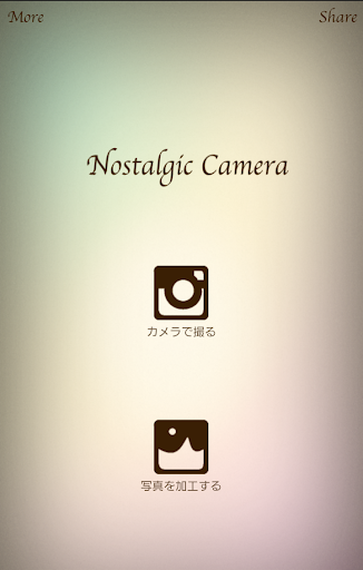 My camera Icon has disappeared. How do I get it... | Official ...