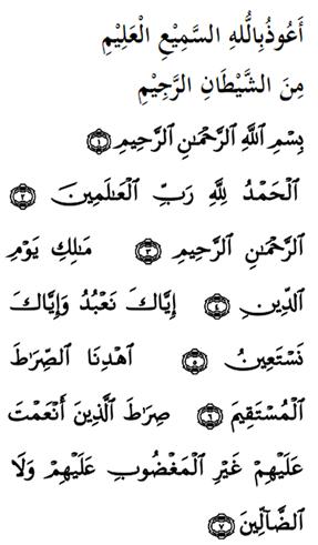 doa almathurat - 01fatihah