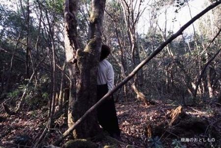 Floresta dos suicídios 07