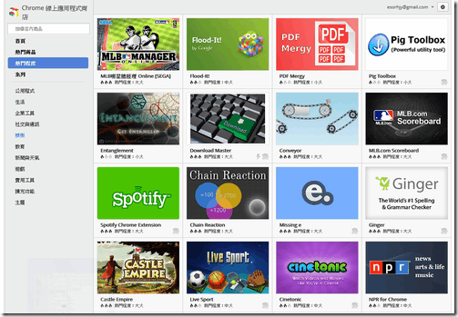 chrome web store-01