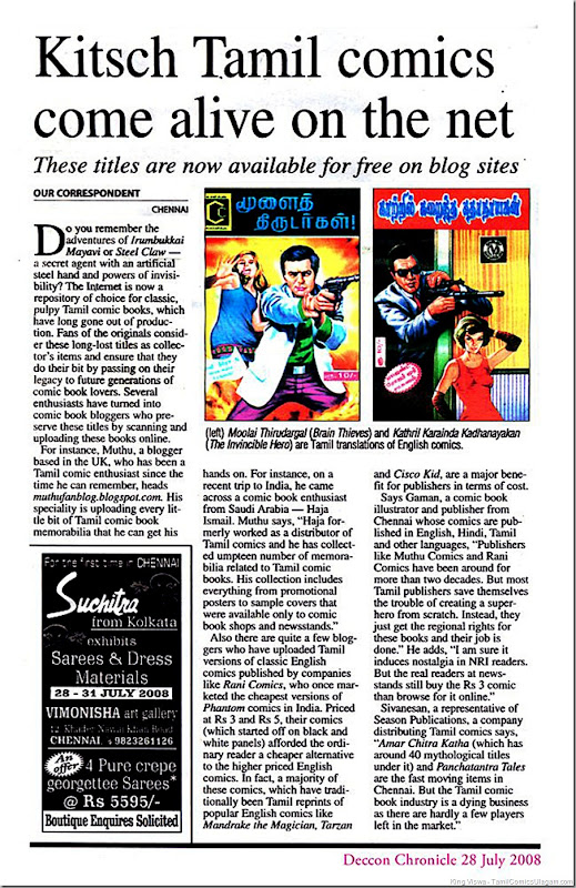 Deccan Chronicle Chennai Chronicle Dated 28th July Chennai Edition Cover Story on Comics