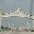 Sungai Pahang Bridge