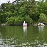 300円の足漕ぎボート