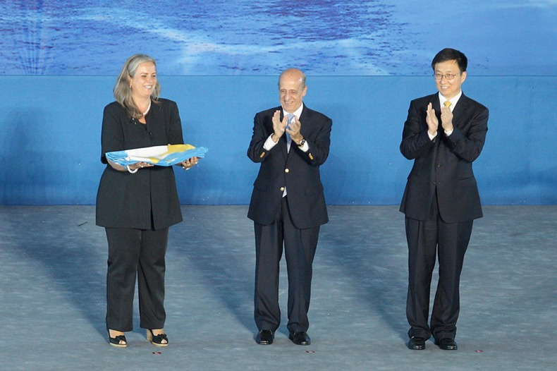 fina-closing-ceremony-3
