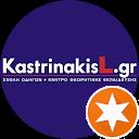 Manos Kastrinakis