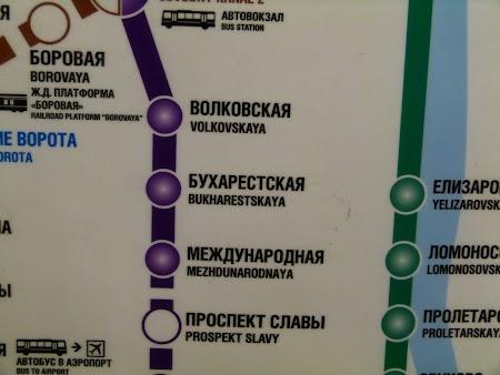 Statia de metro Bucuresti din St. Petersburg
