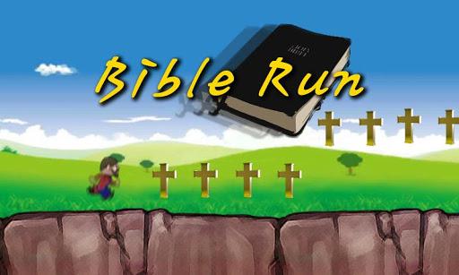Bible run