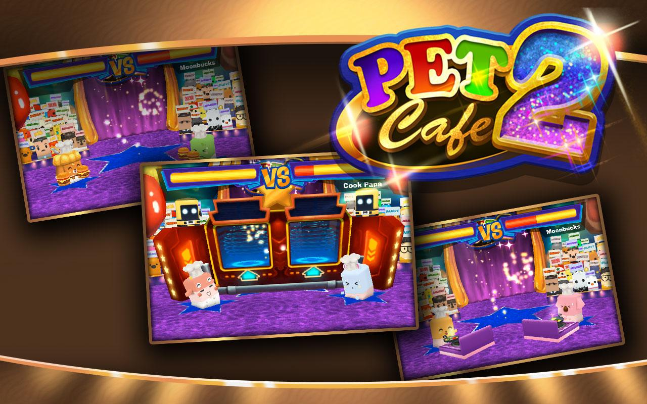 Pet Cafe 2: Cooking Mania - screenshot