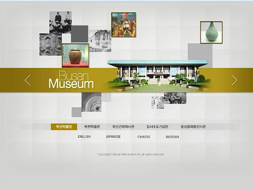 busanMuseum.jpg