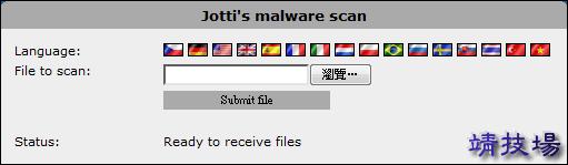J405_06 scan virus online