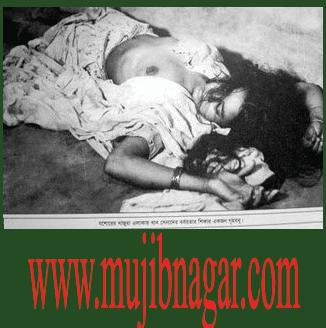 Bangladesh_Liberation_War_in_1971_Rape_Girl+75.png