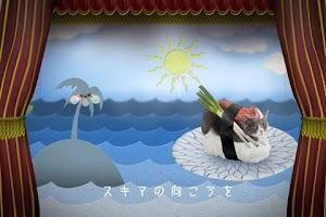 Screenshot of ネコずしニャー太