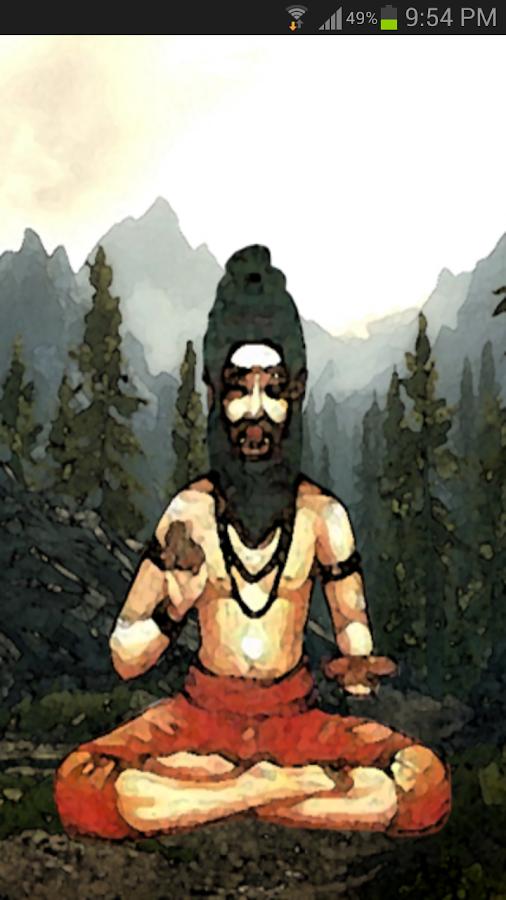 Bogar 7000 Sapthakaandam Siddhar Bogar book is ready for download