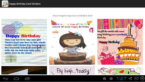 【免費娛樂App】生日快樂卡貼-APP點子